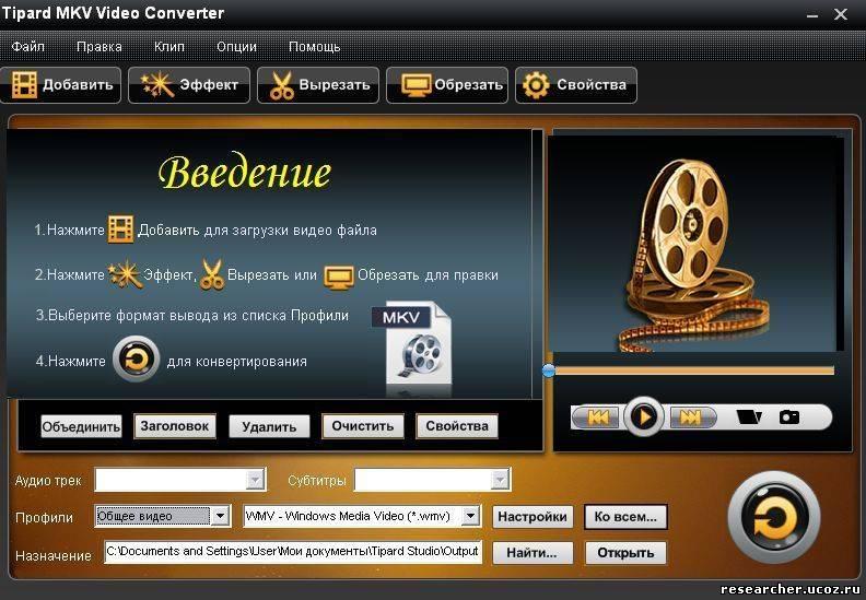 Музыка. Free mp4 video converter конвертировать видео. Лучшие картинки со