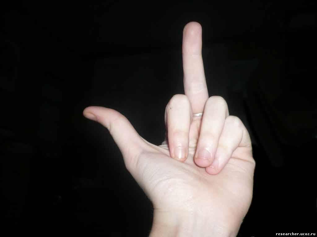 Фото на аву со средним пальцем